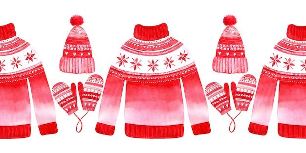 冬のセーター、帽子、ミトンと水彩のシームレスな境界線。クリスマス服