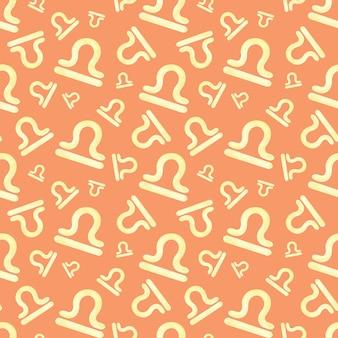 干支のシンボルで描く水彩のシームレス パターン