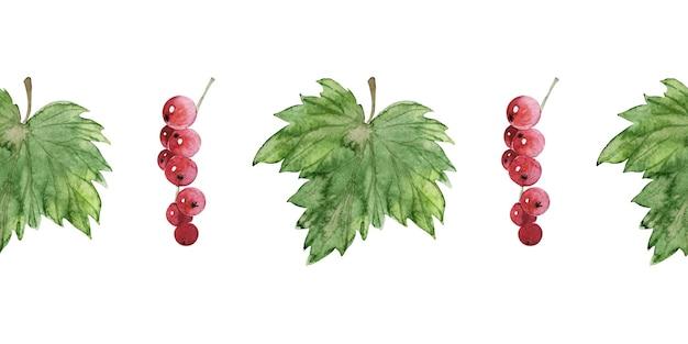 Акварель бесшовные модели с различными ягодами и листьями,
