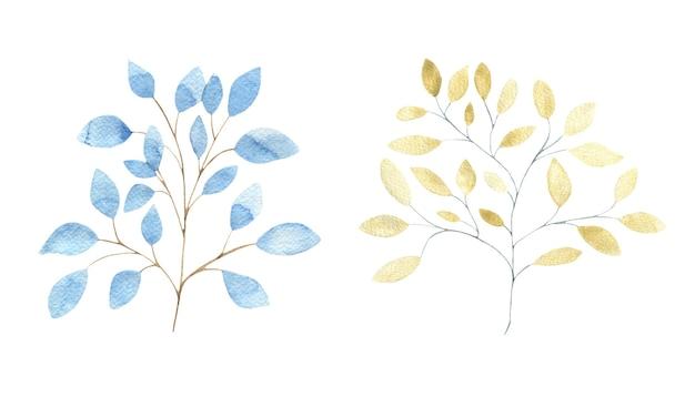 Акварельный набор синих и золотых веток с листьями, изолированными элементами