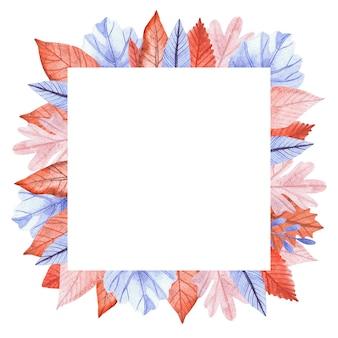 秋のオレンジと青の葉で作られた水彩の正方形のフレーム