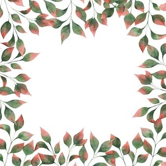 秋の葉の枝、白い背景の上の赤い先端を持つ緑の葉と水彩の正方形のフレーム。