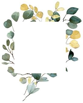 水彩夏の緑のテンプレート。ユーカリの金色と緑の葉のフレーム