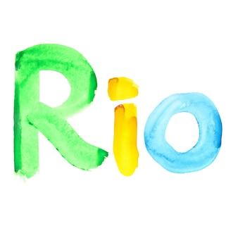 Акварель слово рио, изолированные на белом фоне