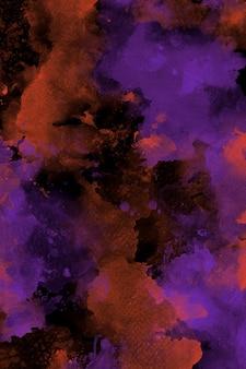 パーティの招待状、カード、バナーの水彩抽象的なハロウィーンの背景