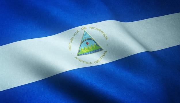 ニカラグアの旗を振る