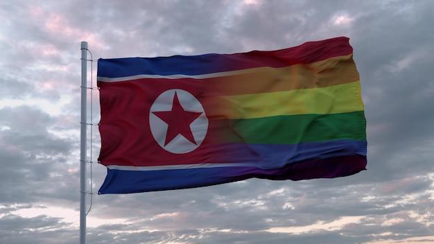 北朝鮮国家の旗とlgbtレインボーフラッグを振る