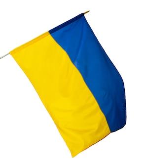 Развевающийся национальный флаг украины, изолированные на белом фоне
