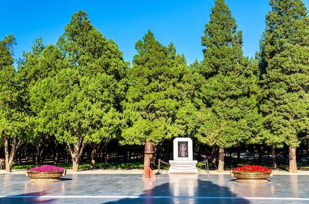 Путь к круглому алтарю кургана в храме неба в пекине. объект всемирного наследия юнеско в китае