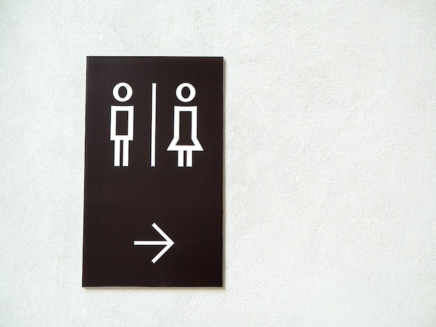 The way to toilet