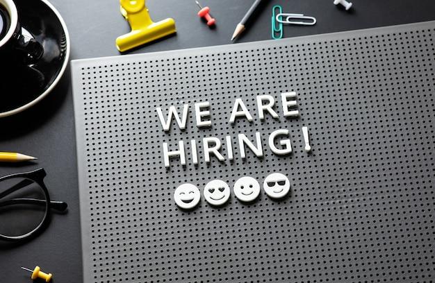 우리는 desk.business team.job 인터뷰에 텍스트를 고용하고 있습니다.