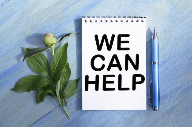 私たちは青い背景の美しいパイ中間子、ペン、メモ帳を助けることができます。コピースペース