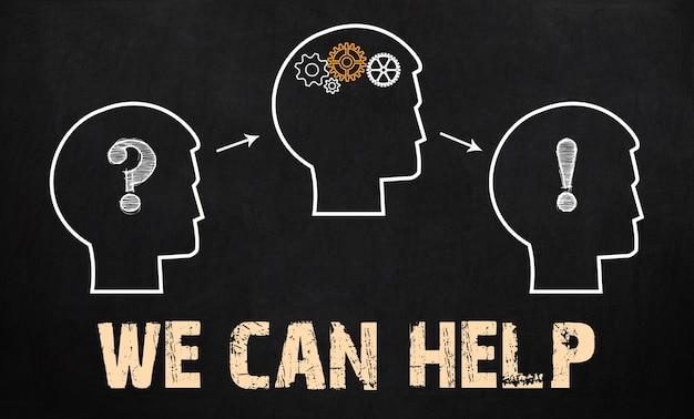 Мы можем помочь - бизнес-концепция на доске.