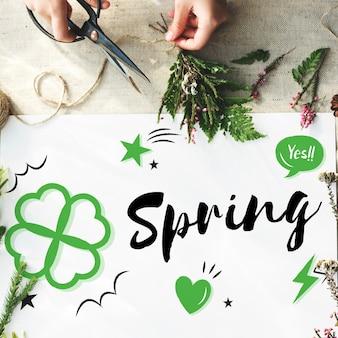 날씨 기후 휴식 봄 시즌