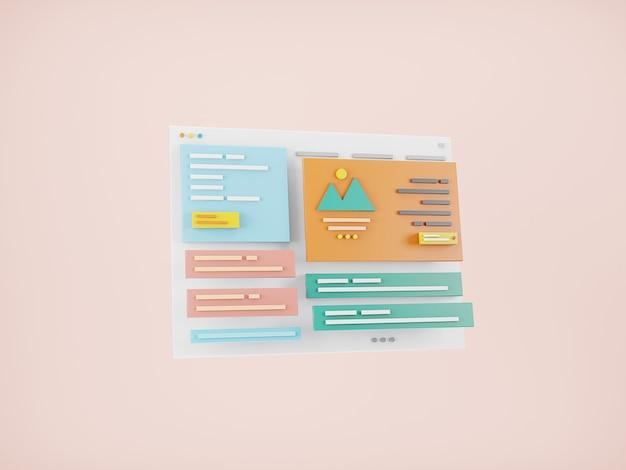 Дизайн интерфейса веб-страницы концепция веб-дизайна и веб-разработки оптимизация пользовательского интерфейса 3d-рендеринг