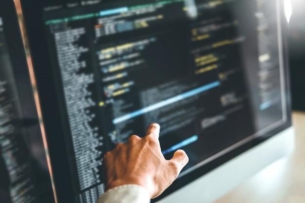プログラマー開発webサイト設計およびコーディング技術の開発