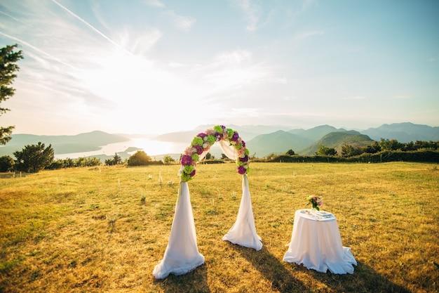 산에서 결혼식