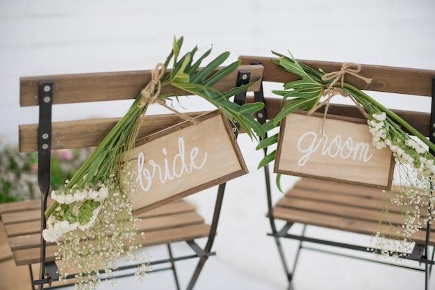 新郎新婦、愛のカップルのための結婚式の椅子