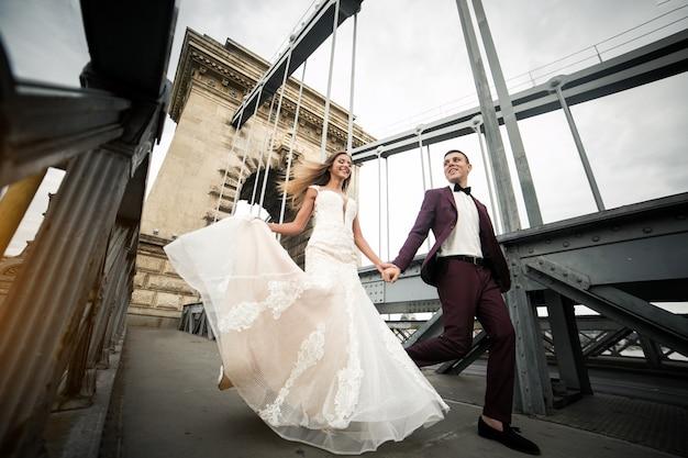 Свадебная пара
