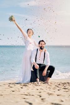 해변에서 결혼식
