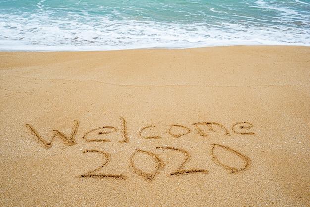 砂に書かれた2020へようこそ
