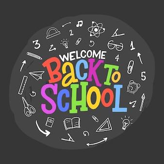 Добро пожаловать обратно в школу рисованной надписи