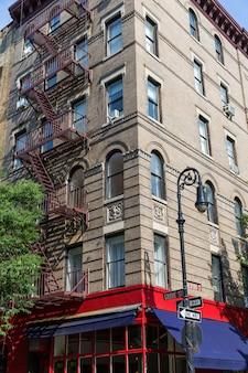 뉴욕 맨해튼 건물의 웨스트 빌리지