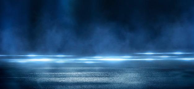 Мокрый асфальт, отражение неоновых огней, прожектор, дым