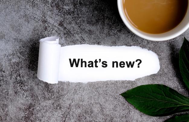 커피와 녹색 잎의 새로운 기능