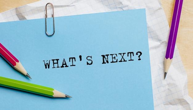 사무실에서 연필로 종이에 쓴 다음 텍스트는 무엇입니까?