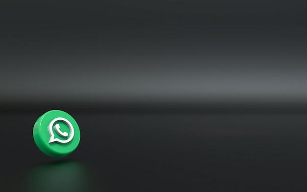 Whatsapp背景黒