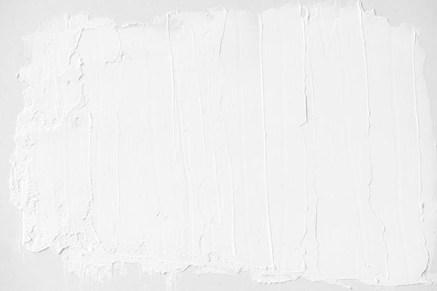 흰색 빈 배경 질감 디자인 요소 무료 사진