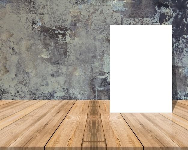 콘크리트 벽과 열 대 나무 테이블에 흰색 빈 포스터, 템플릿 귀하의 콘텐츠를 모의.