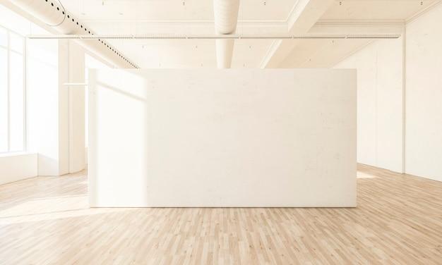 ホールの白い空白