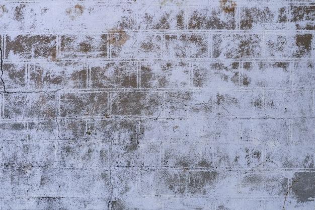 Белый фон кирпичной стены.