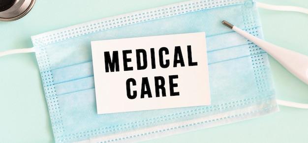 医療用保護マスクにmedicalcareと刻印された白いカード。