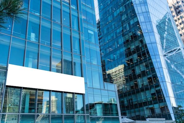 White concept on a modern skyscraper