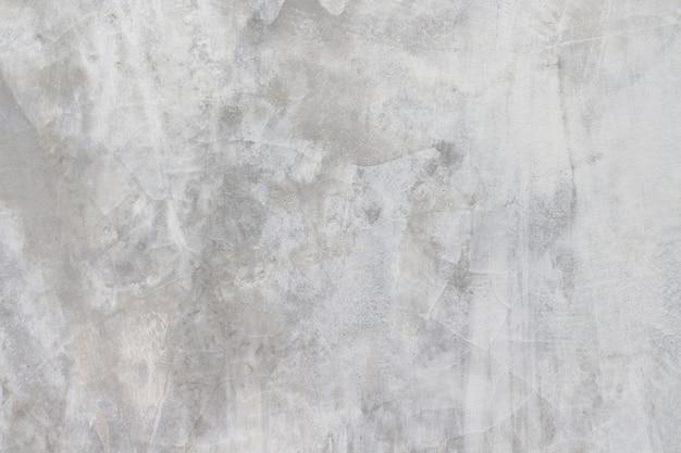 흰 콘크리트 벽 텍스처