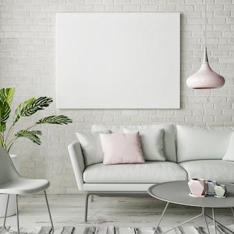 リビングルームのデザインの白い空のフレーム
