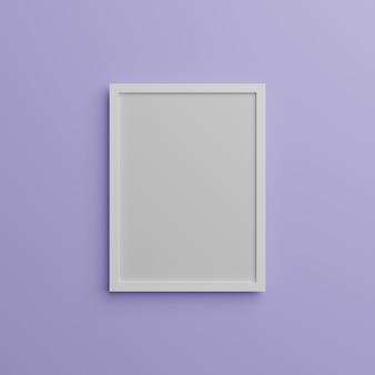 紫の壁の背景に白いフレーム