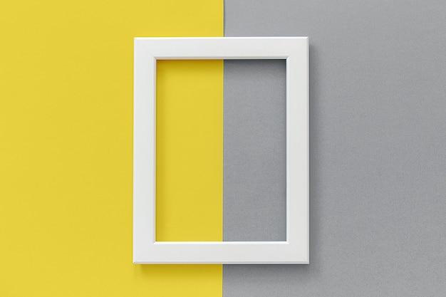 黄色と灰色の白いフレーム