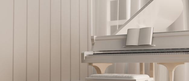 흰색 장식의 흰색 그랜드 피아노 피아노실 피아노가 있는 최소한의 음악 악기 거실
