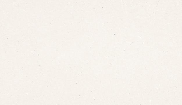 Белый серый фон текстуры бумаги, крафт-бумага для эстетического креативного дизайна