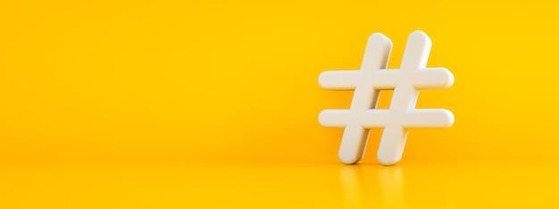 Белый символ хэштега на желтом фоне, 3d визуализация, панорамный макет