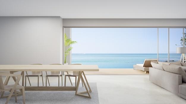 Белый домашний интерьер 3d-рендеринга с видом на море.