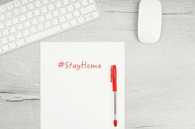 白いキーボードとマウス。リモートでの作業、自己隔離、自宅での作業、検疫。碑文は家に残ります。