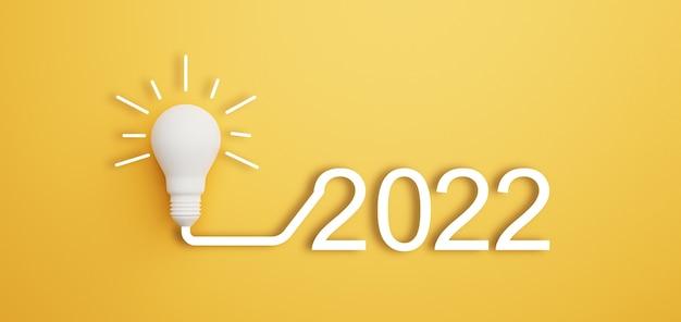 白い電球は、3dレンダリングによる黄色の背景で新年を始めるための創造的な思考のアイデアのために2022年に接続します。