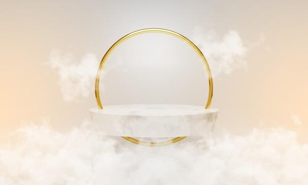 주위에 구름과 흰색 대리석 연단입니다. 쇼케이스 장면, 최소한의 디자인, 제품 스탠드, 3d 렌더링