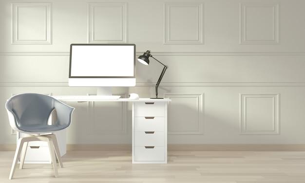 White modern living room mock up interior design