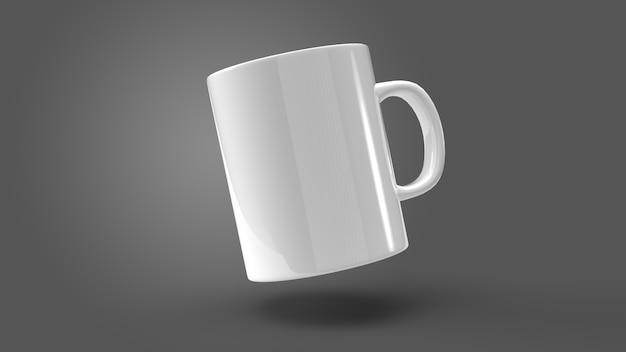 黒の背景に白いマグカップ
